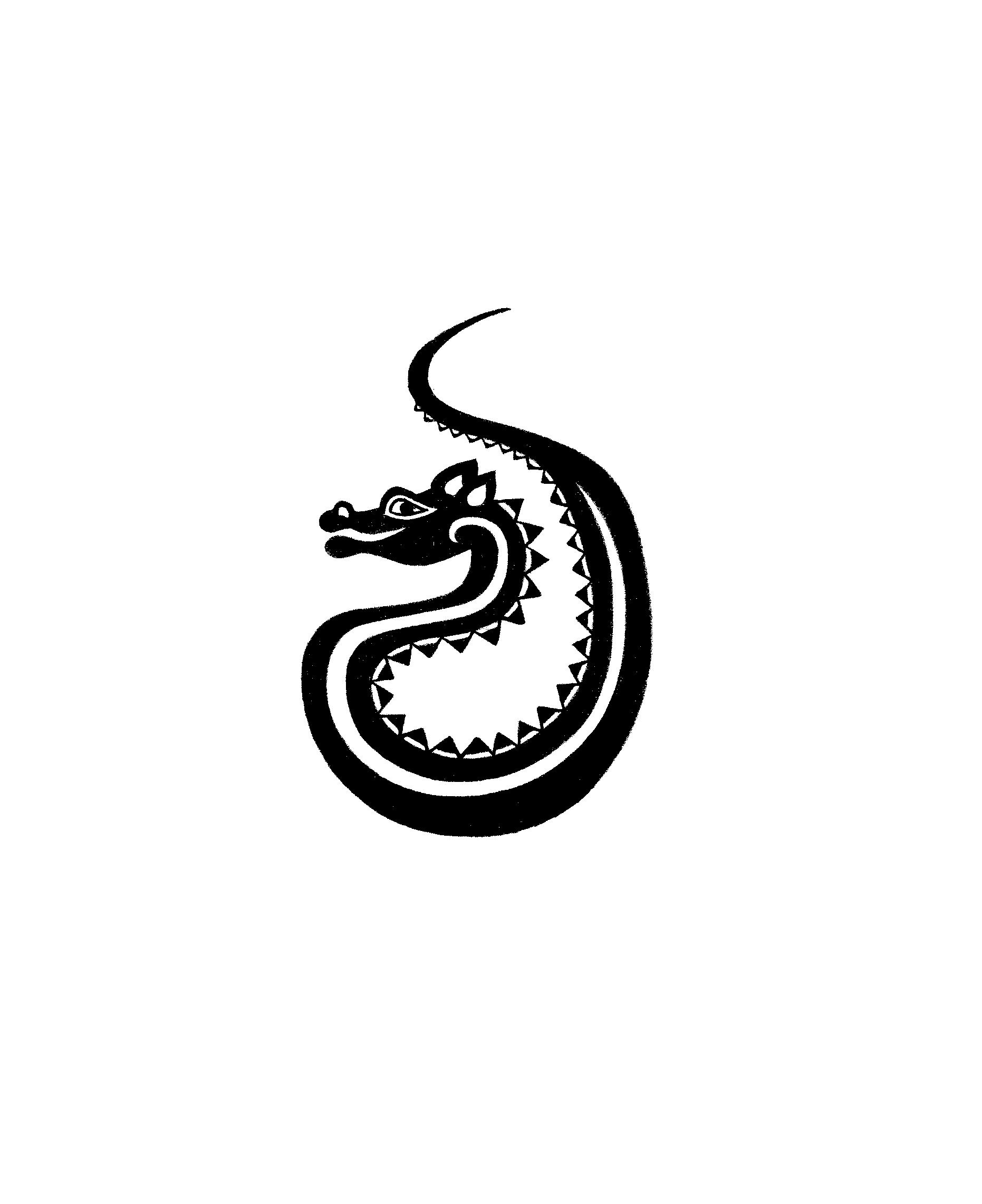 Zeichnung Drache